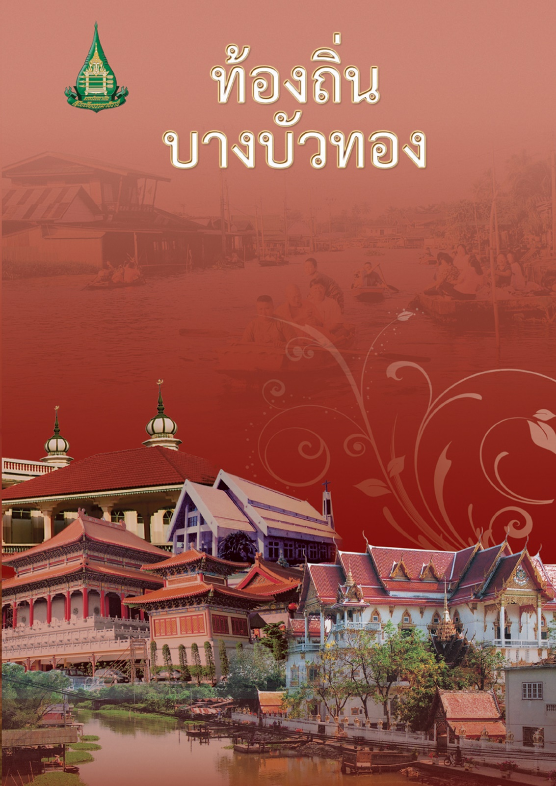 bang-bua-thong-stories-uncovered-cover